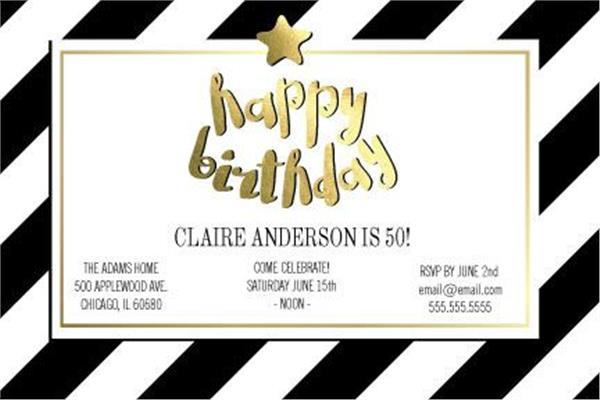 Black And White Stripe Birthday Horizontal Invitations