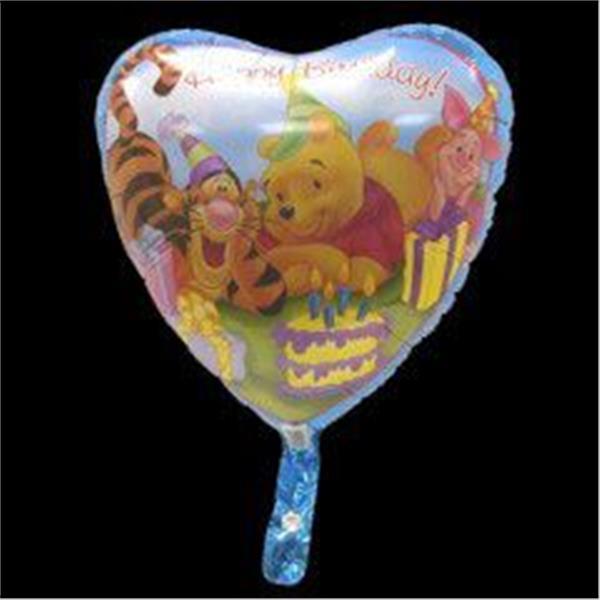 "Disney Winnie the Pooh Tigger Piglet Heart Blue 18/"" Foil Balloon Party New"